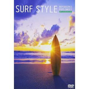 SURF STYLE  <DVD>|tenbin-do