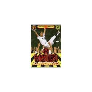 阪神タイガース熱血応援DVD やったで優勝や史上最強の猛虎襲来2003|tenbin-do