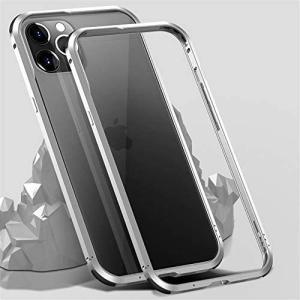 薄型 2020新型 6.1インチ iPhone12 iPhone12Proケース/カバー アルミ バンパー 軽量 衝撃吸収 おしゃれ 金属フレーム tenbin-do