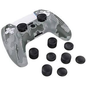 PS5 コントローラー カバー Royal Atic SONY-Playstation 5 コントローラー保護アクセサリーセット (Gray) tenbin-do