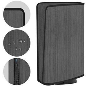 Esimen PS5ダストカバー - DualSense5コンソールのデジタルバージョンと通常バージョンに適用可能, (ブラック) tenbin-do
