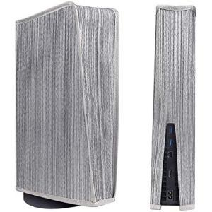 PS5ダストカバー PlayStation5 適用 本体保護 ダストカバー 傷防止防水カバー、汚れ防止, (グレー) tenbin-do