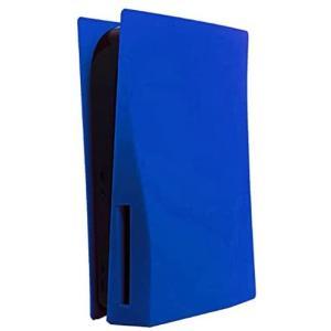 ハードカバー PS5本体 交換用パネル PS5 コンソールカバー シェルカバー 本体保護 防塵 傷防止 (PS5 CD-ROM (青) tenbin-do