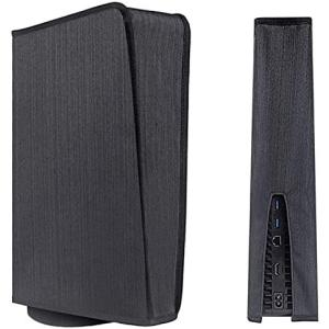 PS5ダストカバー PlayStation5 適用 本体保護 ダストカバー 傷防止防水カバー、汚れ防止, (黒) tenbin-do