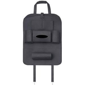 jlon 車 バックシート収納ポケット 蹴り防止 汚れ防止 ドライブポケット スマホ コップなど収納可能 車用 収納袋 (ブラック)|tenbin-do