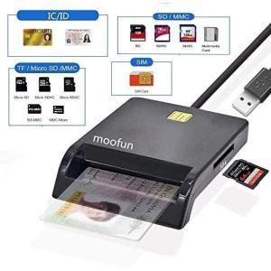 『2020 接触型ICカードリーダーライタ ICチップのついた住民基本台帳カード 電子申告(e-Tax) 自宅で確定申告 USB接続 tenbin-do