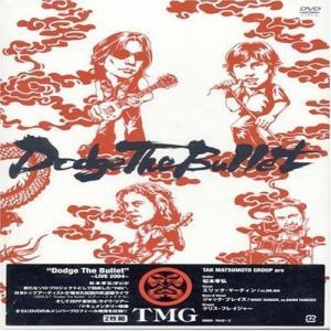 Dodge The Bullet -LIVE 2004-  <DVD>|tenbin-do