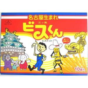 <名古屋お土産>ビスくん 180g(18g×10袋)|tenbin-do