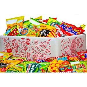 カルビー 菓道など人気 スナック菓子 詰め合わせ 42袋セット 駄菓子 かっぱえびせん ポテトチップス サッポロポテト さやえんどう などなど tenbin-do