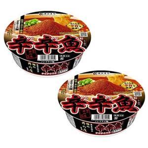 寿がきや 麺処井の庄監修 辛辛魚らーめん 136gカップ 2食 tenbin-do