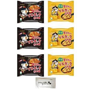ブルダック炒め麺 人気6食セット お手拭き付 安心の日本語パッケージ   プルタック炒め麺 3食 チーズプルダック炒め麺 3食 (6個 (x 1)) tenbin-do