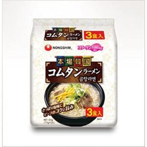 本場韓国 コムタンラーメン 袋麺 3食セット (3食 (x 1)) tenbin-do