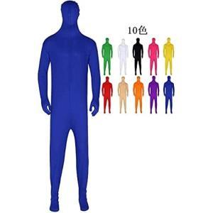 <コスプレホリック> 全身タイツ コスプレ 10色 6サイズ 超弾力性 子供 大人 ハロウィン 仮装 文化祭 女性 男性 小さいサイズ(青 M) tenbin-do
