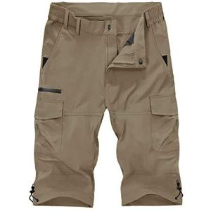 KEFITEVD ショートパンツ メンズ 7分丈パンツ 速乾 トレッキングパンツ 撥水 ハーフパンツ アウトドア 釣りズボン (カーキ L)|tenbin-do