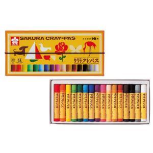 サクラクレパス クレパス太巻16色(ゴムヒモ付...の関連商品7