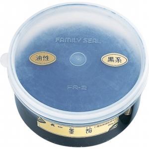 呉竹 CD1-25 墨拓(黒系) 250g|tenbun