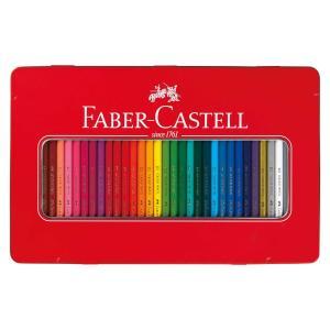 ファーバーカステル(FABER-CASTELL)TFC-CP/36C 色鉛筆 36色セット