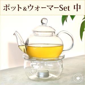 耐熱ガラス ティーポット 茶こしとキャンドル1個付 ウォーマー セット おしゃれ 中サイズ 600ml 保温器の画像