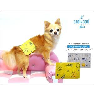 犬服 ドッグウェア ペットウエア ペット用品 SWDクールクールプラス・スマイルスターマナーバンド|tencoo