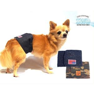 犬服 ドッグウェア ペットウエア ペット用品 犬マナーバンド SWDマナーバンド(SS~3L)|tencoo