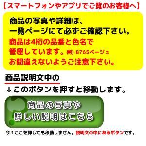 カーテン 1級遮光 遮光カーテン 2枚組 アウトレット1998円 既製品 送料無料 在庫品|tengoku|03
