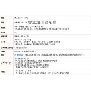 カーテン 1級遮光 遮光カーテン 2枚組 アウトレット1998円 既製品 送料無料 在庫品|tengoku|04