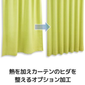 [オプション加工代]形態安定 幅400cm1枚分 (2倍ヒダの場合、巾326cm以上のサイズは加工不可)|tengoku
