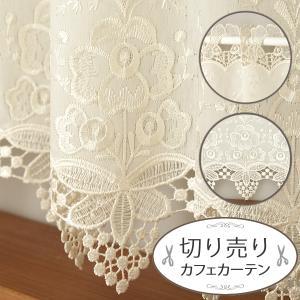 カフェカーテン切り売りトルコ刺繍3563-1214オフホワイト 丈60cm カフェロール