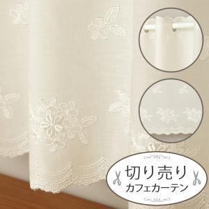 カフェカーテン切り売り綿混3721-50618-Sオフホワイト 丈70cm カフェロール