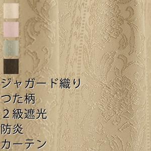 ■アプリでご覧の方は↓「商品情報をもっと見る」から詳細をご確認下さい。  「ジャガード織りは」模様織...