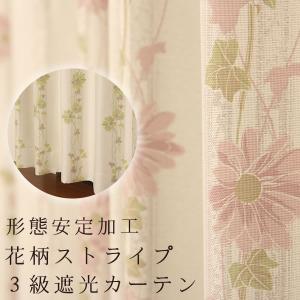 オーダーカーテン2倍ヒダ 花柄プリントボーダーストライププリント5194 形態安定 3級遮光 〜幅7...