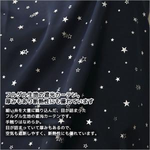 オーダーカーテン2倍ヒダ 遮光 1級 2級 キラキラ星柄5247 形態安定 幅151〜225cm×丈60〜200cm 1窓単位 受注生産A|tengoku|02