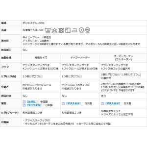 オーダーカーテン2倍ヒダ 遮光 1級 2級 キラキラ星柄5247 形態安定 幅151〜225cm×丈60〜200cm 1窓単位 受注生産A|tengoku|11