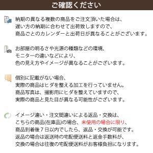 カーテン 遮光 1級 2級 2枚組 キラキラ星柄 形状記憶 幅100cm×丈135cm・丈178cm・丈200cm 2枚組 幅100センチ 子供部屋 キッズ 在庫品|tengoku|13