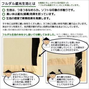 カーテン 遮光 1級 2級 2枚組 キラキラ星柄 形状記憶 幅100cm×丈135cm・丈178cm・丈200cm 2枚組 幅100センチ 子供部屋 キッズ 在庫品|tengoku|06