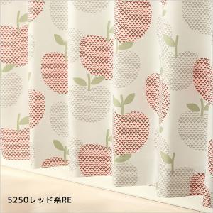 カーテン 遮光 3級遮光 形状記憶 りんご柄プリント5250 幅150×丈90〜120cm 1枚入 幅150センチ 受注生産A tengoku 04