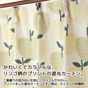カーテン 遮光 3級遮光 形状記憶 りんご柄プリント5250 幅200×丈90〜120cm 1枚入 幅200センチ 受注生産A|tengoku|02