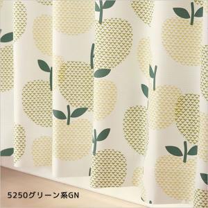 カーテン 遮光 3級遮光 形状記憶 りんご柄プリント5250 幅200×丈90〜120cm 1枚入 幅200センチ 受注生産A|tengoku|05