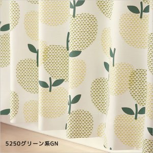 カーテン 遮光 3級遮光 2枚組 形状記憶 りんご柄プリント5250 幅100cm×丈135cm・丈178cm・丈200cm 2枚組 幅100センチ 在庫品|tengoku|05