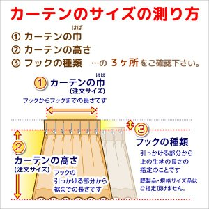 カーテン 遮光 3級遮光 2枚組 形状記憶 りんご柄プリント5250 幅100cm×丈135cm・丈178cm・丈200cm 2枚組 幅100センチ 在庫品|tengoku|08