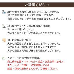 カーテン 遮光2級(3級) 2枚組 5255 豊かな光沢のあるストライプ柄 幅100×丈135〜210cm 2枚組 幅100センチ 受注生産A|tengoku|15