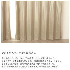 カーテン 遮光2級(3級) 2枚組 5255 豊かな光沢のあるストライプ柄 幅100×丈135〜210cm 2枚組 幅100センチ 受注生産A|tengoku|03