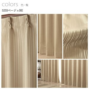 カーテン 遮光2級(3級) 2枚組 5255 豊かな光沢のあるストライプ柄 幅100×丈135〜210cm 2枚組 幅100センチ 受注生産A|tengoku|07