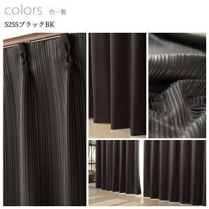 カーテン 遮光2級(3級) 2枚組 5255 豊かな光沢のあるストライプ柄 幅100×丈135〜210cm 2枚組 幅100センチ 受注生産A|tengoku|09