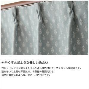 オーダーカーテン2倍ヒダ 5258 遮光カーテン 2級遮光 フレンチカントリー調小花柄 幅151〜225cm×丈60〜200cm 受注生産A|tengoku|04