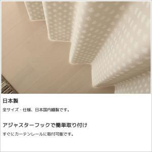 オーダーカーテン2倍ヒダ 5258 遮光カーテン 2級遮光 フレンチカントリー調小花柄 幅151〜225cm×丈60〜200cm 受注生産A|tengoku|05
