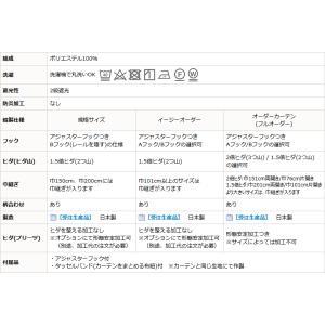 オーダーカーテン2倍ヒダ 5261 遮光カーテン 2級遮光 繊細な枝と花柄プリント 幅151〜225cm×丈60〜200cm 受注生産A tengoku 14