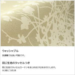 オーダーカーテン2倍ヒダ 5261 遮光カーテン 2級遮光 繊細な枝と花柄プリント 幅151〜225cm×丈60〜200cm 受注生産A tengoku 07