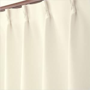 遮光カーテン 白 オフホワイト 1級遮光 無地 防炎加工 二重織り 日本製 おしゃれ 5282 幅200×丈90〜120cm 1枚入 幅200センチ 受注生産A|tengoku|04