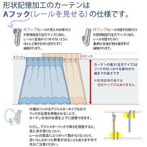 カーテン 遮光 2級遮光 形状記憶 リーフ柄プリント5290 北欧調 イージーオーダー幅35〜100×丈60〜200cm 1枚入 受注生産A|tengoku|15